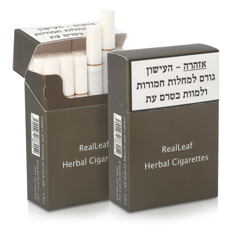 סיגריות ללא טבק וללא ניקוטין במבצע להפסקת עישון