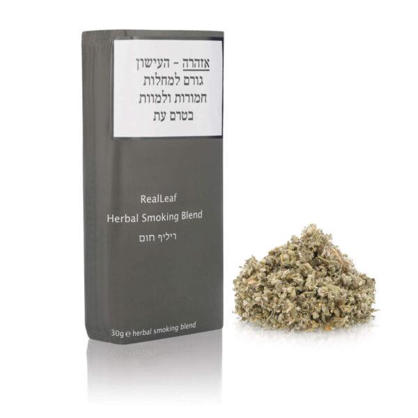תחליף טבק מצמחים רפואיים במבצע