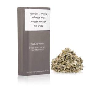 טבק ללא ניקוטין המבוסס על צמח דמיאנה